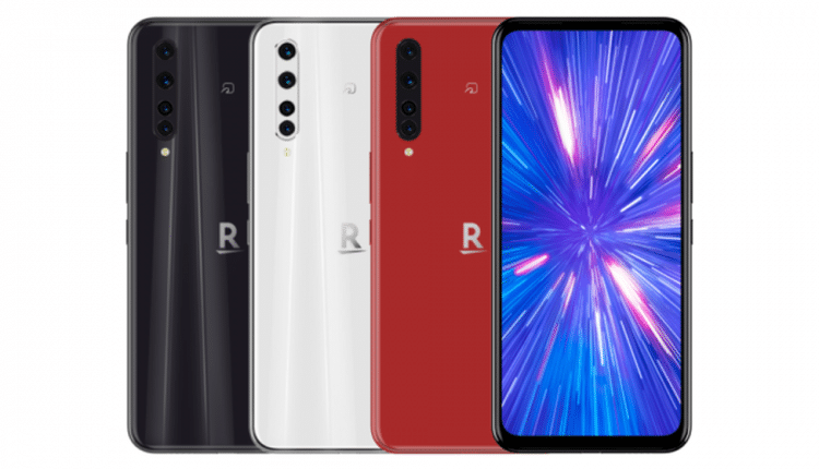 Rakuten Launch 3rd Smartphone with Under Display Camera