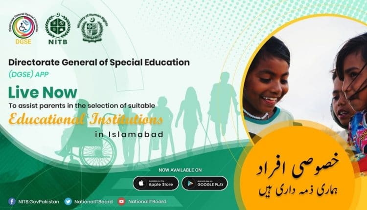 HR Ministry Launches App for Differently-abled Children in Pakistan