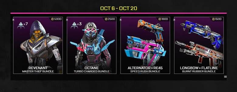 Apex Legends packages