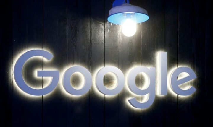 Google trial judge suggests potential trial date in 2023