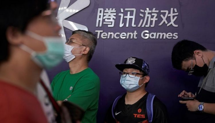 Tencent games reinstated on Huawei app store