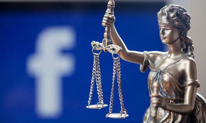 Facebook oversight board make final decision of Trump account