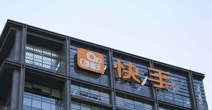 Kuaishou Chines video-sharing group world biggest IPO upto $6.3B