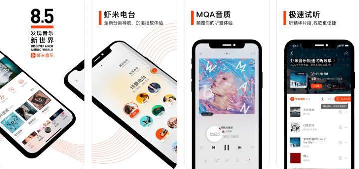 Alibaba shuts down its music streaming app Xiami