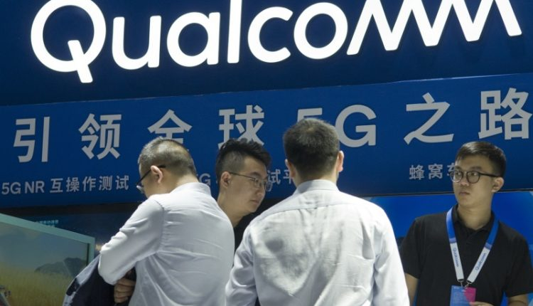Qualcomm sets rosy outlook for 2021 with demand for 5G chips