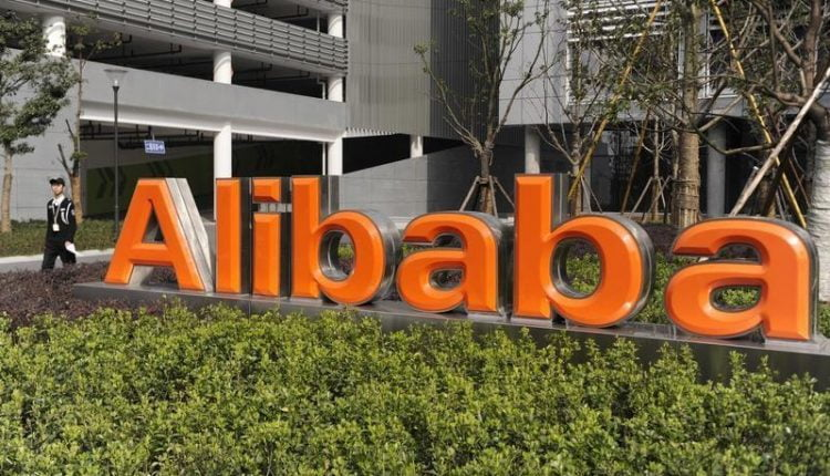 Why Is China cracking down on Alibaba's IPO?