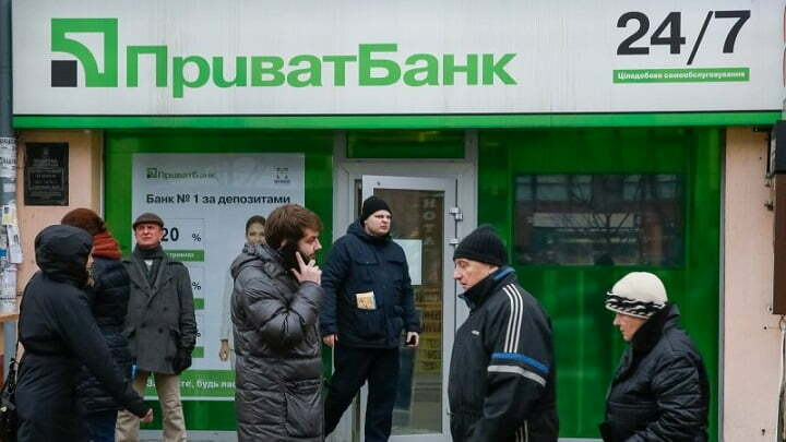Ukraine PrivatBank Database for Sale on Hacking Forum