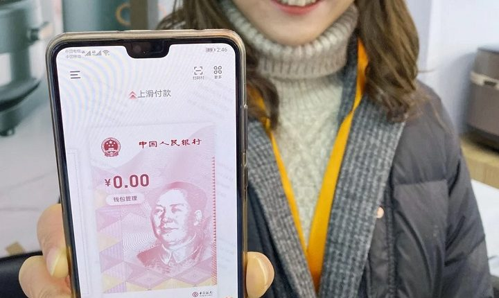 Tencent and Ant group will participate in digital yuan wallet