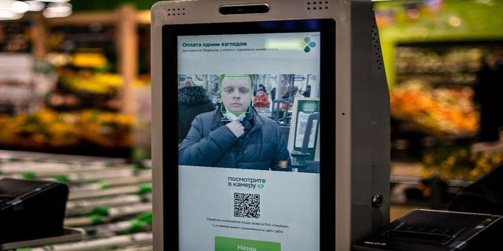 Russia increase facial recognition systems in Moscow
