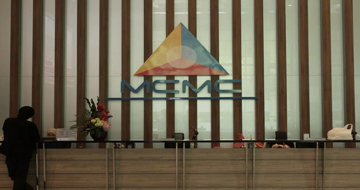 MCMC issues public inquiry notice on revision of MSQOS