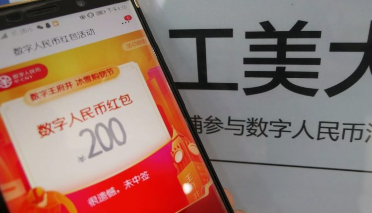 China aims to let foreigners use digital yuan at Olympics in 2022