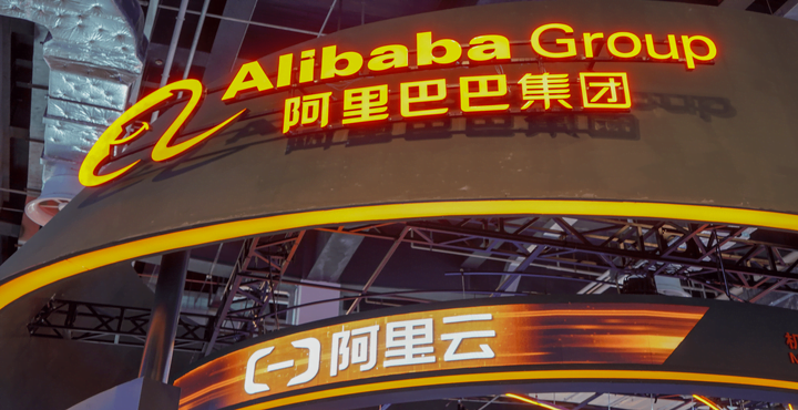 Alibaba community group buy unit is now on WeChat