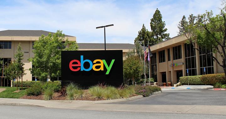 eBay Bans Sale of Adult Items, Effective June 15 Onward