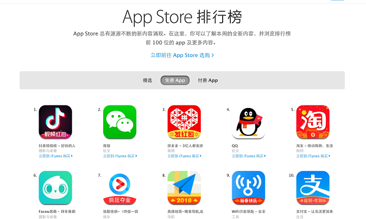 Virtual keyboard apps removed from Chinese app stores