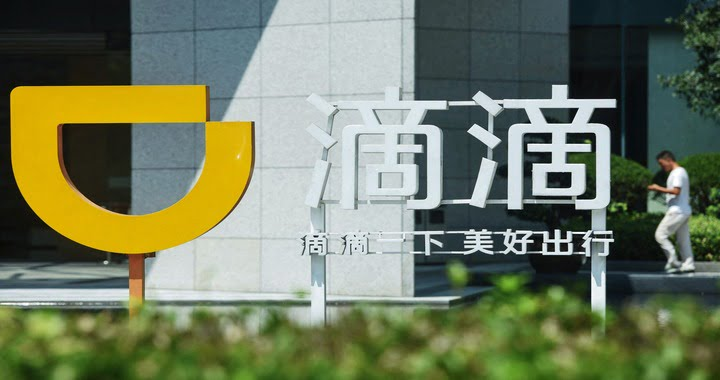 China ride-hailing giant Didi Chuxing sets the stage for a mega US IPO